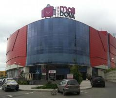 What a great name for a mall in Moldova!